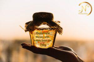 معجون عسل با طلا نانو گلد خوراکی