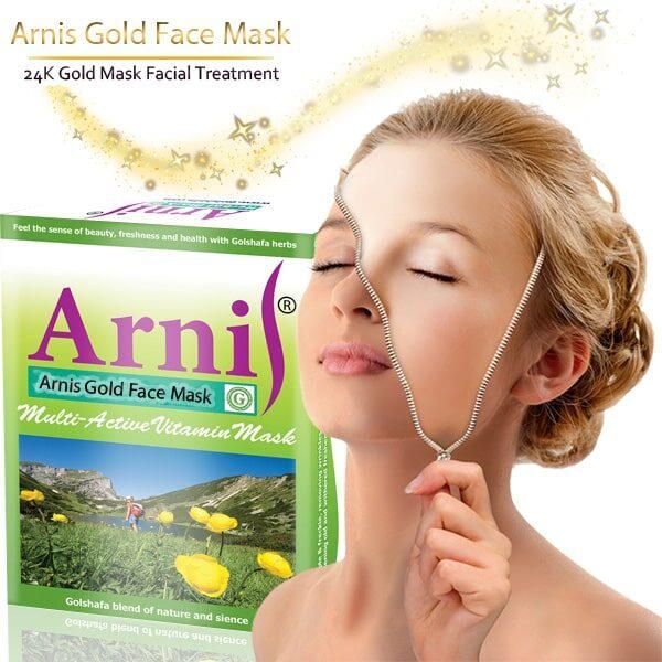 ماسک طلا آرنیس